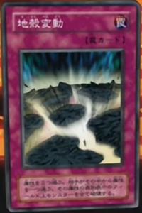 Earthshaker-JP-Anime-DM.png