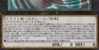 Number5DoomChimeraDragon-JP-Anime-ZX-NC.png