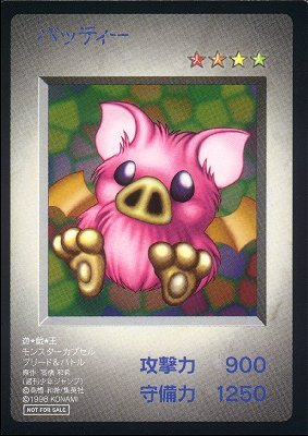 Yu-Gi-Oh! Monster Capsule: Breed and Battle promotional cards (DM-JP)