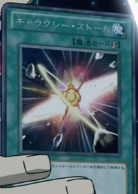 GalaxyStorm-JP-Anime-ZX.png