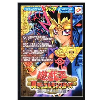 Yu-Gi-Oh! True Duel Monsters: Sealed Memories Game Guide promotional card