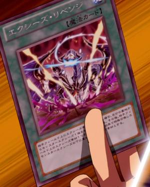 XyzRevenge-JP-Anime-ZX.png
