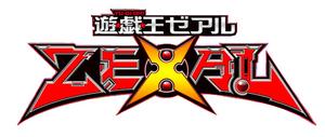 Yu-Gi-Oh! ZEXAL logo.png