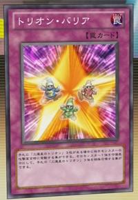 TrionBarrier-JP-Anime-ZX.png