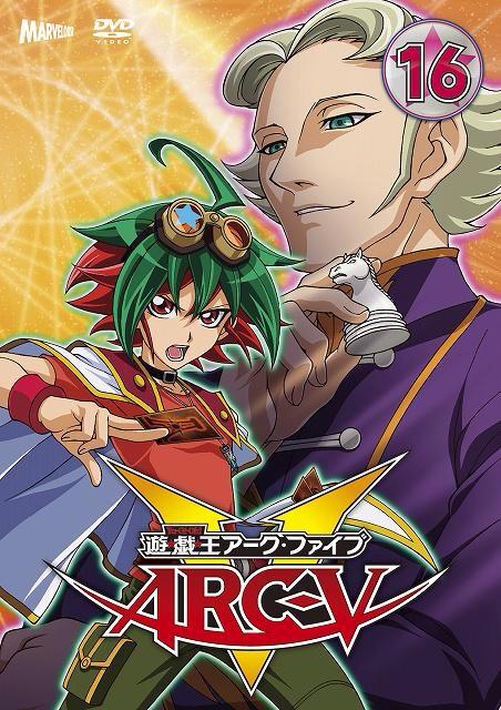 ARC-V DVD 16.png