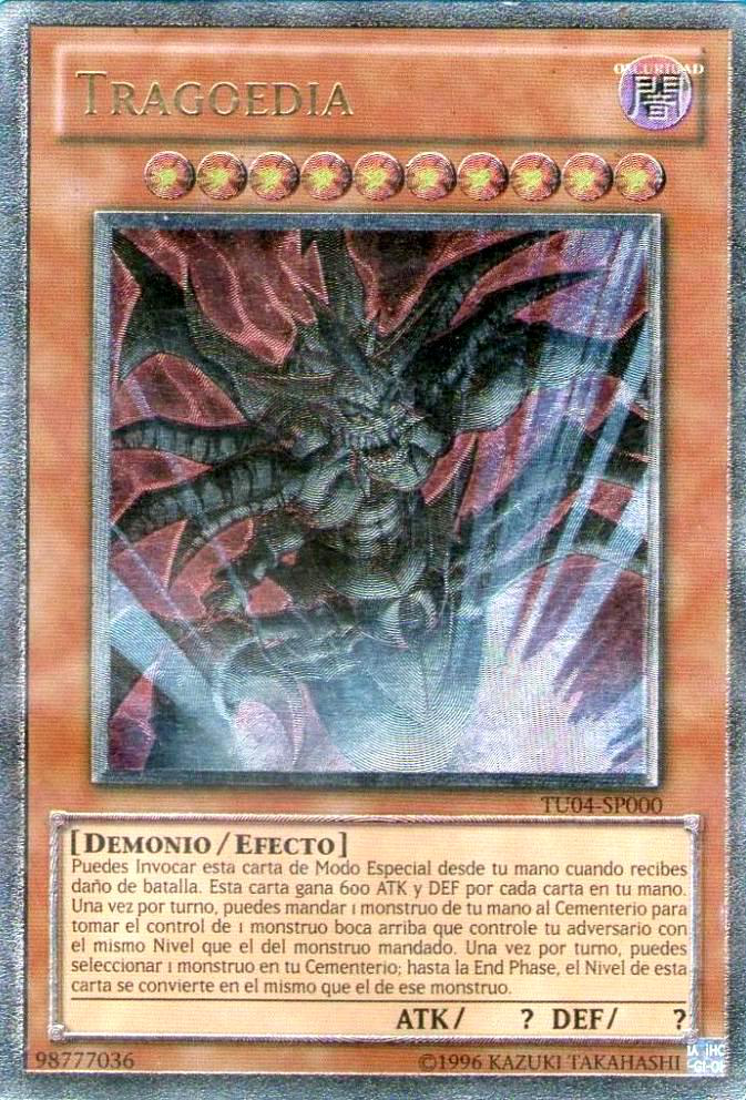 Turbo Pack: Booster Four (TCG-SP-UE)
