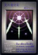 SwordsofRevealingLight-G1-JP-HFR