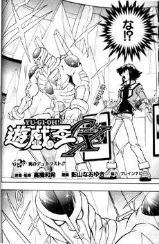 Yu-Gi-Oh! GX - Chapter 007