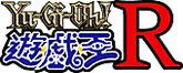 Lô-gô Yu-Gi-Oh! R
