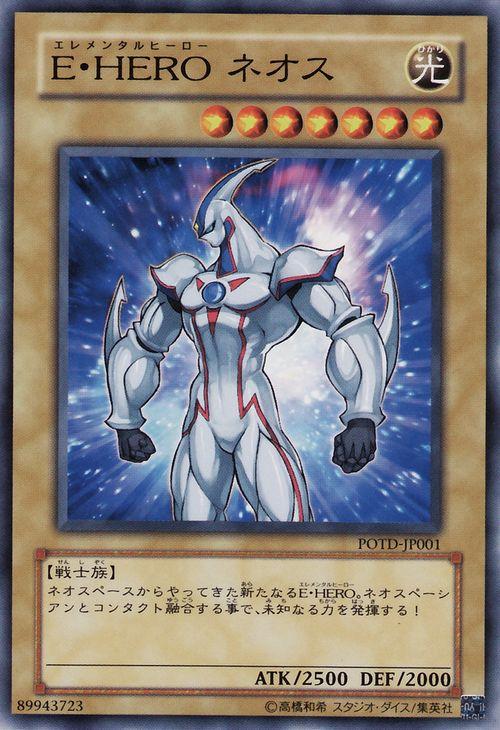 Power of the Duelist (OCG-JP)