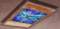 BlizzardFalcon-JP-Anime-ZX.png
