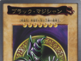 Card Artworks:Dark Magician