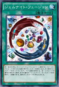 GemKnightFusion-JP-Anime-AV.png