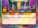 Jinzo (Rush Duel)