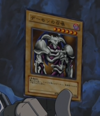 SummonedSkull-JP-Anime-GX.png
