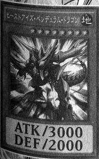 BeastEyesPendulumDragon-JP-Manga-DY.png