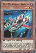 HeavyMechSupportPlatform-SDGR-EN-C-1E