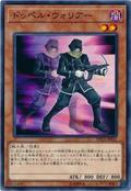 Doppelwarrior-DP23-JP-C