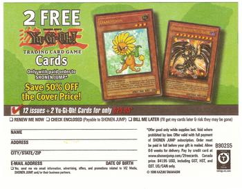 <i>Shonen Jump</i> February 2009 subscription bonus