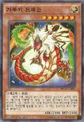 KabukiDragon-NECH-KR-C-1E
