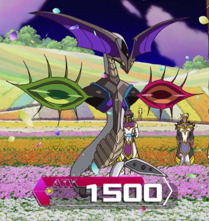 Estrangement Dragon