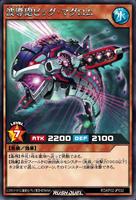 HydrocannonBigMagurom-RDKP02-JP-OP