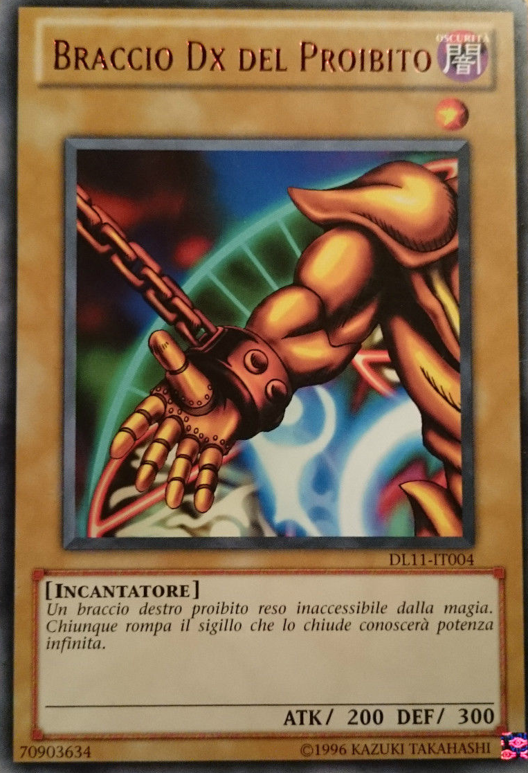 Duelist League 2 participation cards (TCG-IT-UE)