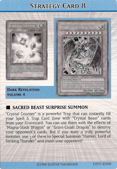 Sacred Beast surprise Summon