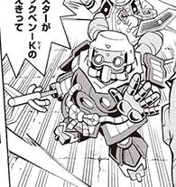 SuperheavySamuraiBigBenkei-JP-Manga-DY-NC.png