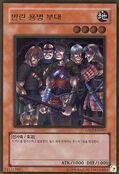 ExiledForce-GS02-KR-GUR-UE