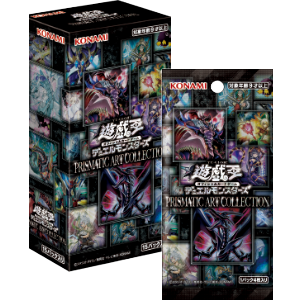 Yugioh Red-Eyes Fusion PAC1-JP042 Normal Parallel Japanese