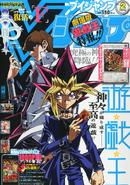 VJMP-2015-2-Cover