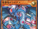 Rush Dragon Dragears (anime)