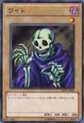 SkullServant-BE01-JP-C