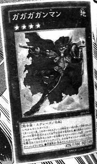 GagagaCowboy-JP-Manga-DZ.png