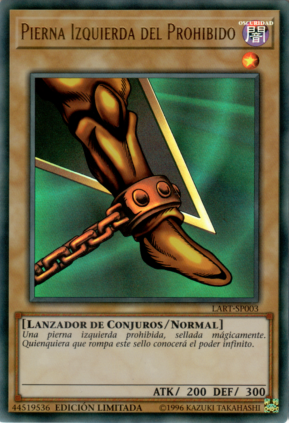 The Lost Art Promotion C (TCG-SP-LE)