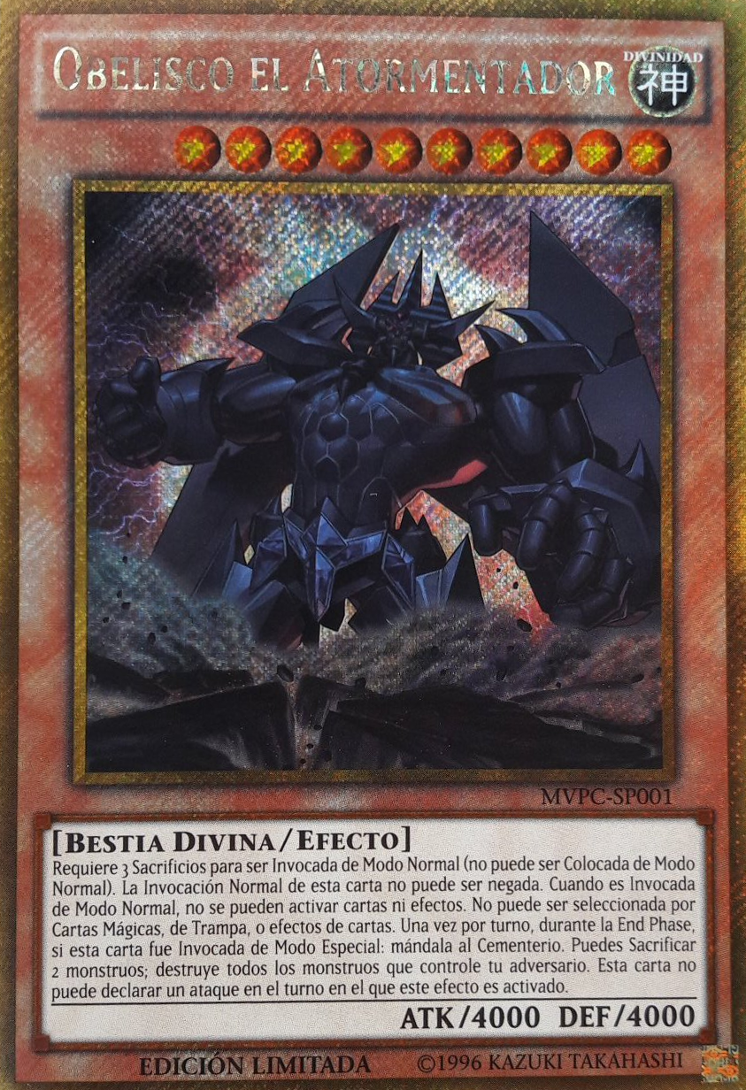 Yu-Gi-Oh! The Dark Side of Dimensions Theater distribution cards (TCG-SP-LE)