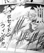PoseidonWave-JP-Manga-ZX-NC-2