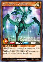 PicockHightron-RDMAX1-JP-OP
