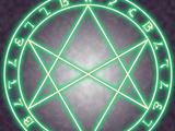 The Seal of Orichalcos (anime)