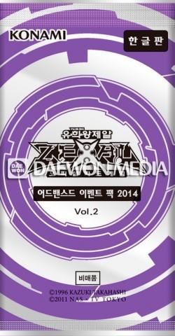 Advanced Event Pack 2014 Vol.2