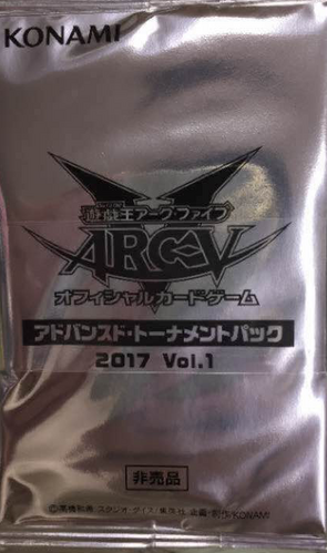 Advanced Tournament Pack 2017 Vol.1