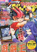 VJMP-2012-10-Cover