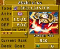 Akakieisu-DOR-EN-VG.png