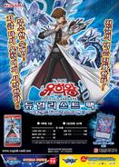DP20-Poster-KR