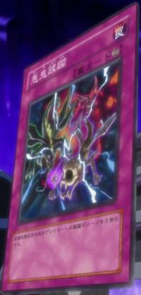 WickedTrample-JP-Anime-5D.png