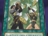 Card of Sanctity (anime)