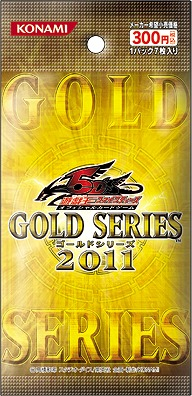 Gold Series 2011