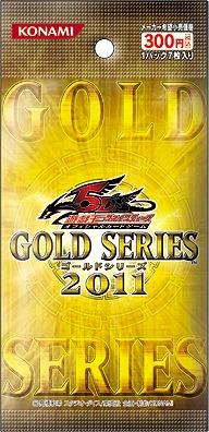 Gold Series 2011