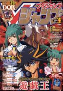 VJMP-2009-4-Cover